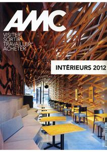 publications_AMC