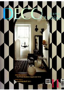 publications_deco journal 196